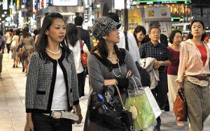 Japan Fashion Clothing