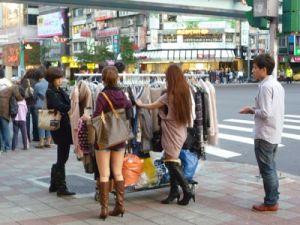 Taiwan Fashion Clothing