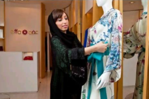Dubai Islamic Clothing and Western Fashion