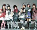 Japan Fashion Blog