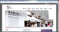 Taipei In Style - Taiwan Fashion Week