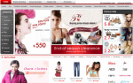 Myanmar Fashion eCommerce B2C Web Directory