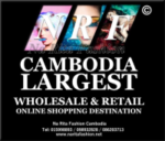 Cambodia Fashion Directory – Free Listing