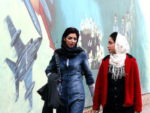 Iran Fashion Directory