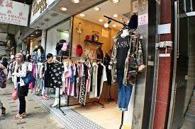 Cheung Sha Wan HK Fashion Wholesale Markets