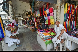 Gandhi Nagar Wholesale Clothing Market Delhi India