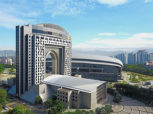 Malaysia External Trade Development Corporation (MATRADE)