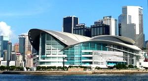 The Hong Kong Trade Development Council (HKTDC)