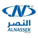 Al Nasser Shopping Online Site Kuwait